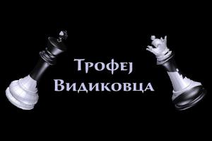 4. Trofej Vidikovca