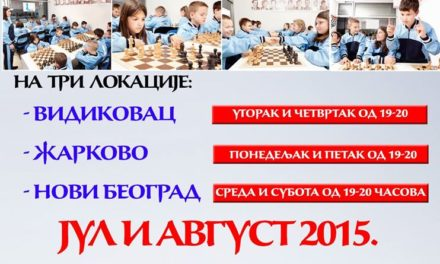 Letnja škola šaha
