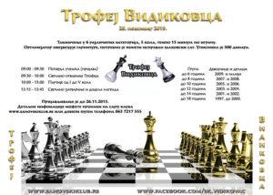 trofej2web-fb