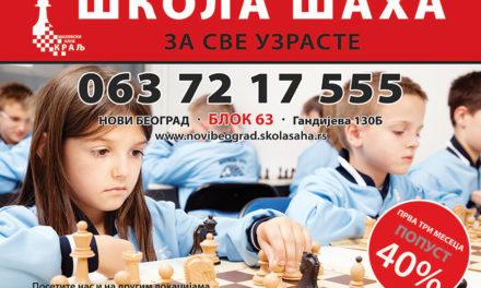 Bilbord naše škole šaha