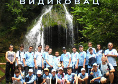 Letnje pripreme 2010.
