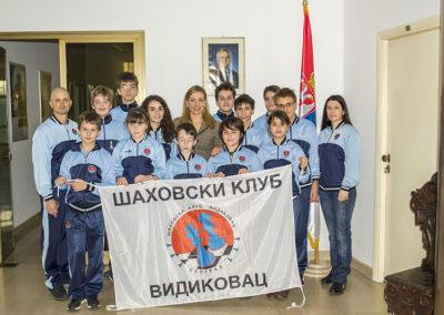 ambasada-s