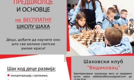 Besplatna škola šaha – ERSTE BANKA