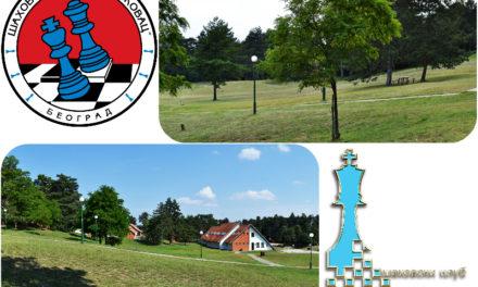 18. Sportski (šahovski) kamp – Deliblatska peščara