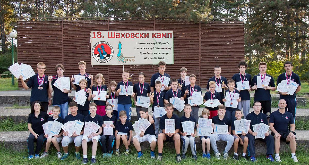 Završen je 18. Sportski (šahovski) kamp