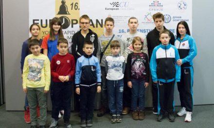 Evropsko kadetsko prvenstvo – ubrzano