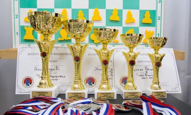16. Prvenstvo škole šaha