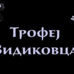 VI Trofej Vidikovca