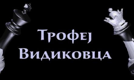 V Trofej Vidikovca