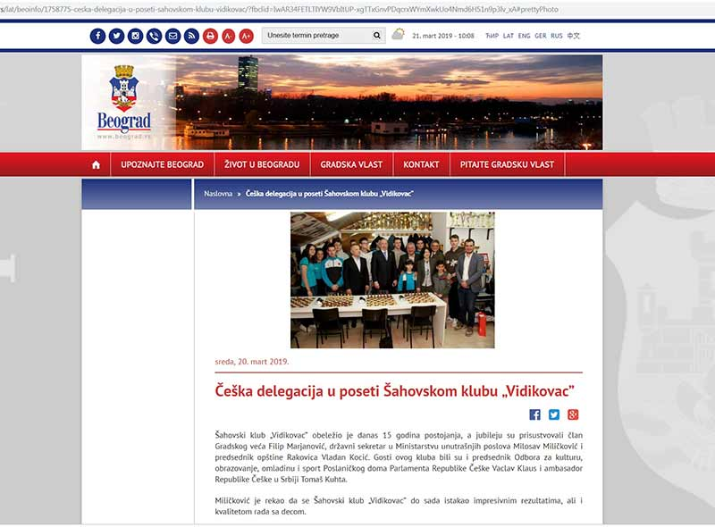 Jubilej ŠK Vidikovac i na sajtu grada Beograda