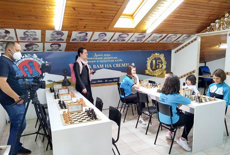 Da li je šah sport?