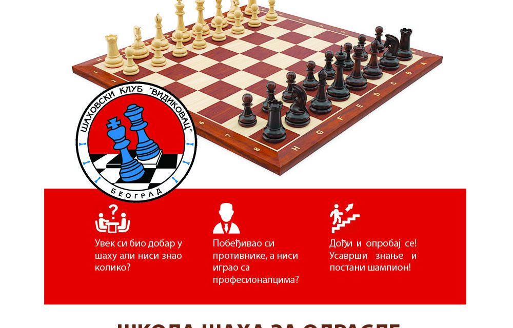 Škola šaha za odrasle